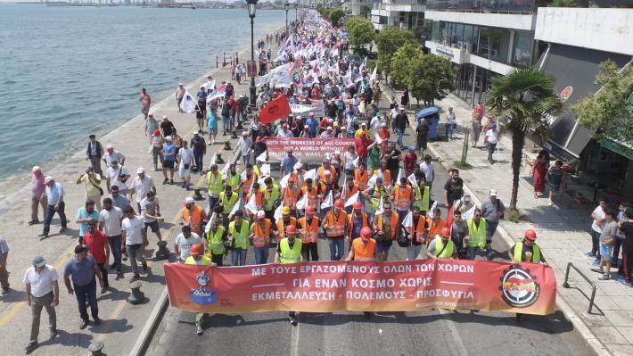 Διήμερο Βαλκανικής Αντιπολεμικής και Αντιιμπεριαλιστικής Δράσης Συνδικάτων